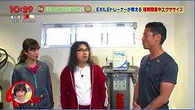 s-teruyuki yoshida exile exercise2