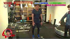s-teruyuki yoshida exile exercise91