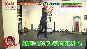 s-teruyuki yoshida exile exercise9