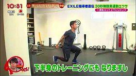 s-teruyuki yoshida exile exercise8