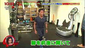 s-teruyuki yoshida exile exercise7