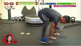 s-teruyuki yoshida exile exercise96