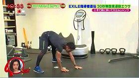 s-teruyuki yoshida exile exercise94