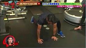 s-teruyuki yoshida exile exercise991