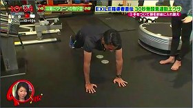 s-teruyuki yoshida exile exercise98
