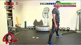 s-teruyuki yoshida exile exercise97