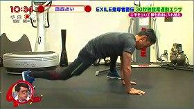 s-teruyuki yoshida exile exercise994