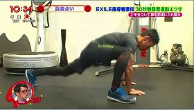 s-teruyuki yoshida exile exercise993
