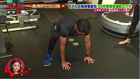 s-teruyuki yoshida exile exercise999