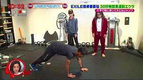s-teruyuki yoshida exile exercise998