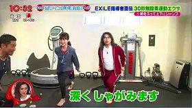 s-teruyuki yoshida exile exercise997