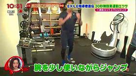 s-teruyuki yoshida exile exercise996