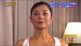 s-yoshiko mamada kaoyoga4