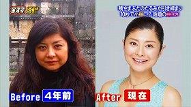 s-yoshiko mamada kaoyoga2