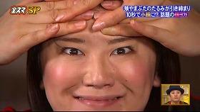 s-yoshiko mamada kaoyoga9