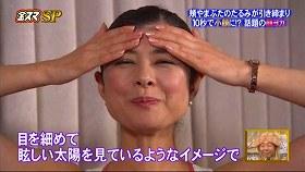 s-yoshiko mamada kaoyoga8