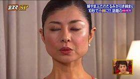 s-yoshiko mamada kaoyoga7