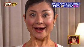 s-yoshiko mamada kaoyoga6