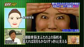 s-yoshiko mamada kaoyoga99