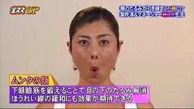 s-yoshiko mamada kaoyoga995