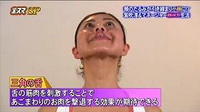 s-yoshiko mamada kaoyoga994