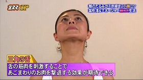 s-yoshiko mamada kaoyoga992