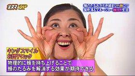 s-yoshiko mamada kaoyoga9992
