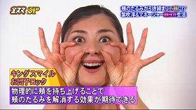 s-yoshiko mamada kaoyoga9991