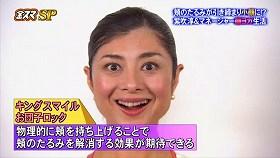 s-yoshiko mamada kaoyoga999