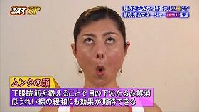 s-yoshiko mamada kaoyoga998