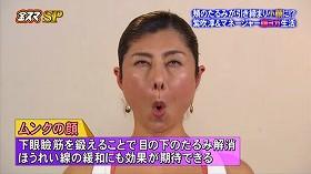 s-yoshiko mamada kaoyoga997