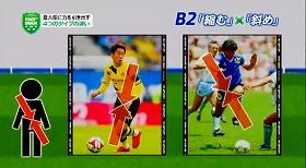 s-4stance soccer99