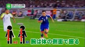 s-4stance soccer998