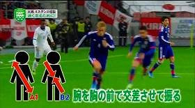 s-4stance soccer995