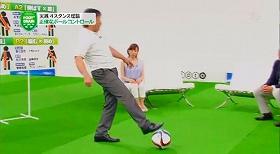 s-4stance soccer99992