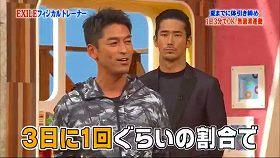 s-teruyuki yoshida exile exercise9992