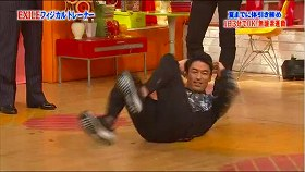 s-teruyuki yoshida exile exercise99994