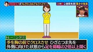 s-motoyamashiki1.jpg