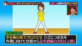 s-motoyamashiki2.jpg