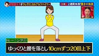 s-motoyamashiki3.jpg