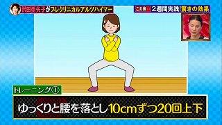 s-motoyamashiki4.jpg