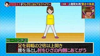 s-motoyamashiki7.jpg