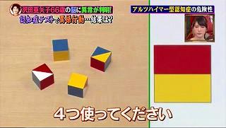 s-motoyamashiki993.jpg