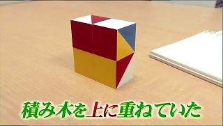s-motoyamashiki994.jpg