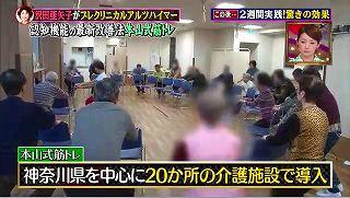 s-motoyamashiki996.jpg
