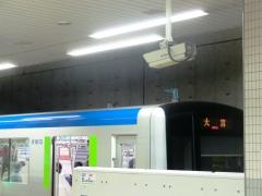 Tc61613屋根