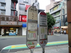 小田急と関東のポール