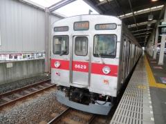 E1570T