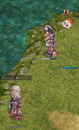 screen105.jpg