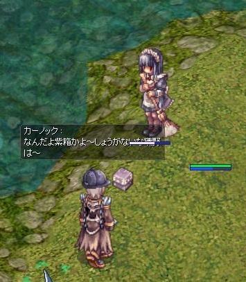 screen112.jpg